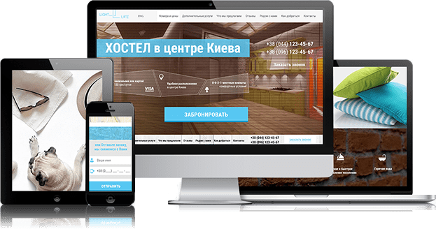 light life adaptive  Landing page для хостела Light Life